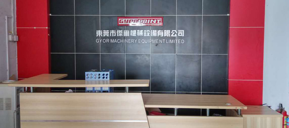 Dongguan Gyorprint Machinery Equipment Co., Ltd